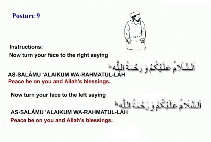 namaz ka tarika in english